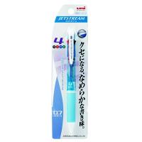 三菱鉛筆uni ジェットストリーム ボールペン 水色軸 4色 0.7mm SXE4-500-07 2本(直送品)