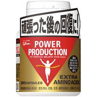 パワープロダクション エキストラ・アミノ・アシッド 200粒 江崎グリコ アミノ酸 サプリメント