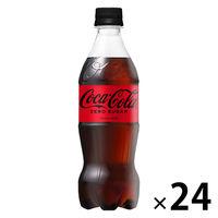 コカ・コーラ ゼロ 500ml 24本