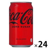 コカ・コーラゼロ 350ml 24缶