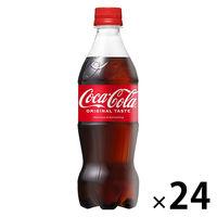 コカコーラ ペット 500ml×24