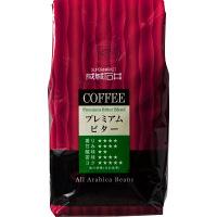 プレミアムビター粉コーヒー 1袋
