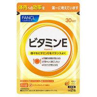 ビタミンE ナチュラルミックス 約30日分(60粒) ファンケル サプリメント