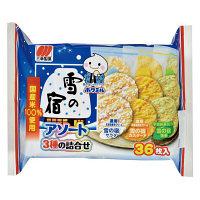 三幸製菓 雪の宿アソート 1袋