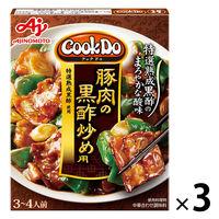 味の素 Cook Do(R) クックドゥ(中華合わせ調味料) 豚肉の黒酢炒め用 1セット(3個入)
