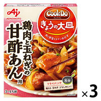 味の素 Cook Do(R) クックドゥ きょうの大皿 鶏肉と玉ねぎの甘酢あん用 1セット(3個入)