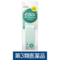 【第3類医薬品】イソジンのどフレッシュ 12ml シオノギヘルスケア
