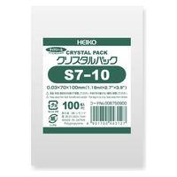 OPP袋 S7-10 100枚