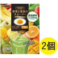 ベジックススムージー マンゴー風味(チアシード入) 7g×7包入 1セット(2個) 健翔 ダイエットドリンク・スムージー