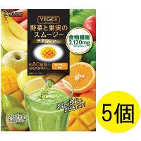 ベジックススムージー マンゴー風味(チアシード入) 7g×7包入 1セット(5個) 健翔 ダイエットドリンク・スムージー