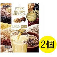 ベジックス 国産16種の雑穀スムージー 8g×6包入 1セット(2個) 健翔 ダイエットドリンク・スムージー