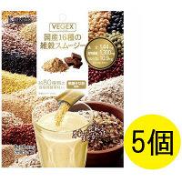 ベジックス 国産16種の雑穀スムージー 8g×6包入 1セット(5個) 健翔 ダイエットドリンク・スムージー