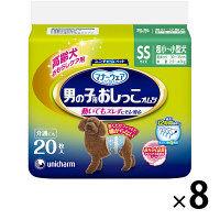 男の子用おしっこオムツ SSサイズ 1ケース(20枚×8袋) ユニ・チャーム
