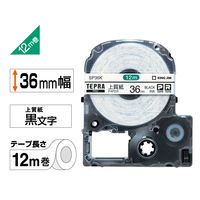 キングジム テプラ PROテープ 36mm 上質紙ラベル(黒文字) 1個 SP36K