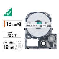 キングジム テプラ PROテープ 18mm 上質紙ラベル(黒文字) 1個 SP18K