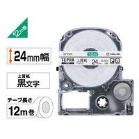 キングジム テプラ PROテープ 24mm 上質紙ラベル(黒文字) 1個 SP24K