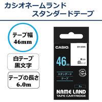 カシオ ネームランドテープ スタンダードテープ 46mm 白テープ(黒文字) 1個 XR-46WE