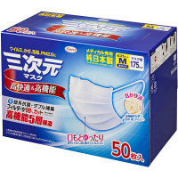 三次元マスク ふつうサイズ 50枚入 興和 日本製