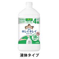 キレイキレイ 薬用液体ハンドソープ 詰替800ml 【液体タイプ】 ライオン