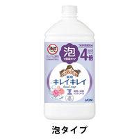 キレイキレイ 薬用泡ハンドソープ フローラルソープの香り 詰替用 800ml 【泡タイプ】 ライオン