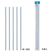 カール事務器 ディスクカッター専用替カッターマット M-220