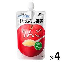 キユーピー やさしい献立 すりおろし果実 りんご 1セット(4袋入)