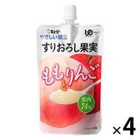 キユーピー やさしい献立 すりおろし果実 ももとりんご 1セット(4袋入)