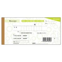 ヒサゴ デザイン領収証 サークル グリーン #823 1包(5冊入) (取寄品)