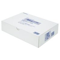 小林クリエイト 領収証用紙 B5ミシン目入り 水色 無地 1箱(500枚入)