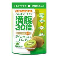 満腹30倍 ダイエットサポートキャンディ キウイ味 42g 約11粒入 グラフィコ
