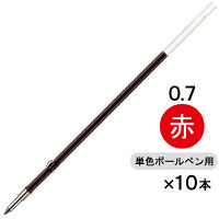 ゼブラ 油性ボールペン替芯 K-0.7芯 0.7mm 赤 1箱(10本入)