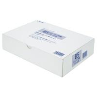 小林クリエイト 領収証用紙 B5ミシン入 2面/穴なし クリーム色 1箱(500枚入)