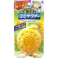 生ゴミ用ゴミサワデー  ゴミ箱用 フレッシュレモンライム消臭剤 2.7ml 小林製薬