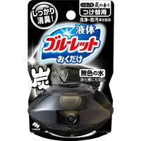 液体ブルーレットおくだけ トイレタンク芳香洗浄剤 詰め替え用 心なごむ炭の香り 70ml 小林製薬