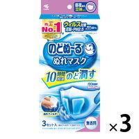 のどぬ~るぬれマスク 立体タイプ 無香料 ふつうサイズ(ウィルス・花粉・PM2.5 対策) 3セット入×3箱 小林製薬