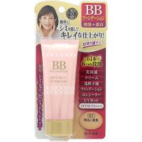 50の恵薬用ホワイトBBファンデーション 明るい肌色 SPF32/PA+++ 45g ロート製薬