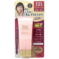 50の恵薬用ホワイトBBファンデーション 自然な肌色 SPF32/PA+++ 45g ロート製薬