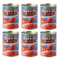 トマトコーポレーション イタリア産カットトマト缶 1セット(6缶入)