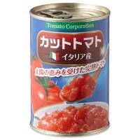 トマトコーポレーション イタリア産カットトマト缶 1セット(24缶入)