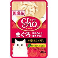 いなば キャットフード CIAO(チャオ) パウチ まぐろ ささみ入り ほたて味 40g 1セット(12袋)