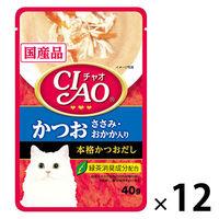 いなば キャットフード CIAO(チャオ) パウチ かつお ささみ・おかか入り 40g 1セット(12袋)