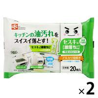 レック セスキの激落ちくんシート キッチン用 2パック(20枚入×2)
