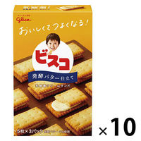 江崎グリコ ビスコ<発酵バター仕立て> 1セット(15枚入×10箱)