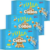 グリコ クリームコロン大袋<ミルク> 1セット(3袋)