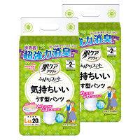 肌ケアアクティ ふんわりフィット気持ちいいうす型パンツL-LL 2パック(40枚入) 日本製紙クレシア