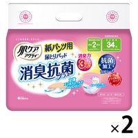 肌ケアアクティ ふんわりフィット紙パンツ用尿とりパッド2回分 2パック(68枚入) 日本製紙クレシア