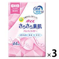 ポイズライナー 超微量用消臭無香料 3cc 3パック(132枚入) 日本製紙クレシア