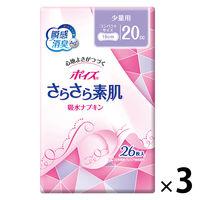 ポイズライナー 少量用 20cc 3パック(78枚入) 日本製紙クレシア