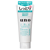 UNO(ウーノ)ホイップウォッシュ(洗顔料)モイスト 130g 資生堂