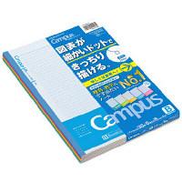 学習罫キャンパスノート 図表罫 B罫 セミB5 5色アソート ノ-F3CBKX5 コクヨ